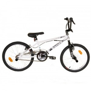 ΠΟΔΗΛΑΤΟ ENERGY BEAST FREESTYLE 20 WHITE DRIMALASBIKES